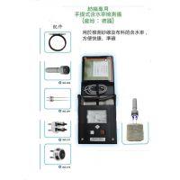 全国总代 德国AQUA-BOY纺织品含湿率测试仪/含潮率测试仪 通用型 东莞通铭仪器TOMY