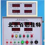 百思佳特xt22834柴油机监测仪(带传感器和远程显示器)