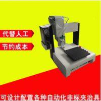 厂家直销,品质保证!翰卓德单Y自动点胶机 自动化点胶设备