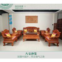 缅甸花梨八宝沙发古典实木沙发价格厂家_大古树家具