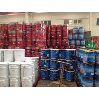 山东济南供应长江牌长江马路划线漆烟囱表现漆长江厂家直销