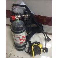 霍尼韦尔救援常备C900正压空气呼吸器
