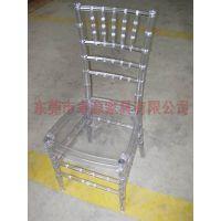 供应供应亚克力椅,PC透明椅,休闲椅,水晶椅,餐厅椅子AC-017
