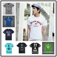 韩版男装短袖T恤 夏季男士打底衫库存服装 男装短袖T恤直销批发