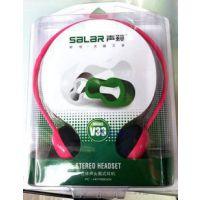 Salar/声籁V33 头戴式耳机/创意时尚耳机/线控调音/多色搭配