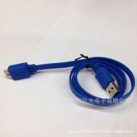 USB3.0数据扁线  Micro数据线  三星手机数据线,移动硬盘高速线