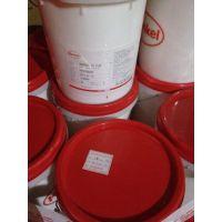 上海汉高水胶UV光油覆膜胶FB313 FB3130