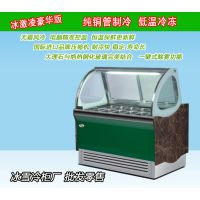冰雪冷柜商用冷冻柜 全国联保厂家直销 超市冰淇淋柜 自助餐厅低温雪糕冷冻柜 西餐厅冰激凌冰柜 冰箱