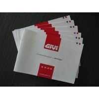 上海世贸商城展览馆附近印刷厂纸盒封套优质印刷上海松彩专业