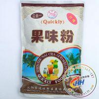 奶茶原料厂家供应 奶茶专用果味粉 三合一奶茶粉 1kg包装一袋起发
