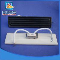 长期生产 白色黑色埋入式远红外陶瓷电热器 240X80真空电热器