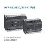 FDELTA台达PLC 继电器 DVP32ES200RC 晶体管 DVP32ES200TC 原装