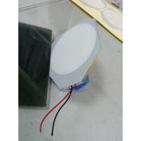 温度控制调节器LED背光源丨LCD背光板丨LED导光板