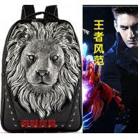 奇魅2015新款qm01立体狮子头背包韩版个性电脑双肩包创意休闲包