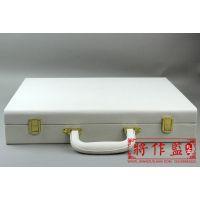 【将作监】定制交房盒房产箱交房楼书盒房产证箱皮盒化妆盒