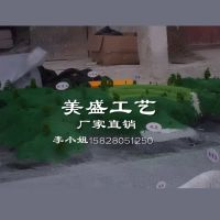 泡沫雕塑 仿真玻璃钢泡沫世界地图中国地图山脉丘陵造型雕塑摆件