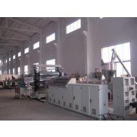 兄弟牌塑料板材设备专业品质卓越服务
