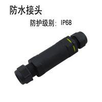 3芯 一字型防水接线器 防水接头直接地埋 电缆接线 长期浸水 IP68