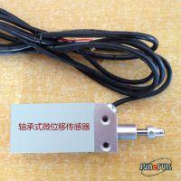 大连GSW10毫米微位移传感器耐高温材质