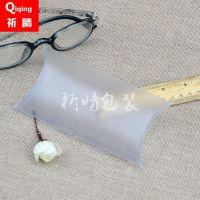 定制pvc防水透明盒子 枕形pp塑料盒子 柔线磨砂折叠盒子