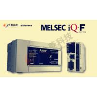 三菱PLC小型可编程控制器FX5U-32MR/ES报价玖菱科技叶小姐
