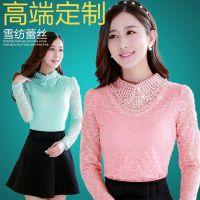 2015春装今日新款韩版修身蕾丝打底衫长袖钉珠娃娃领蕾丝衫