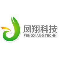 深圳市宝安区凤翔科技经营部