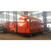 供应河南安阳锅炉改造拆迁技术方案