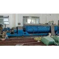 干燥机|江阴嘉源药化设备|污泥干燥机