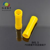 供应PVC绝缘中间连接端子 接线端子 公端插片 铜带