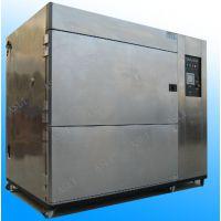 高低温冷热冲击试验箱 价格