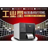 立象MP-2140工业条码标签打印机大量快速服装/物流/仓库 电子面单