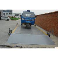 可移动式汽车衡/带轮子电子磅(三合)