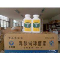乳酸链球菌素生产厂家