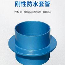 优质DN690刚性防水套管 碳钢柔性防水套管 弯管型通气帽