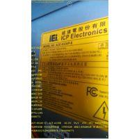 ACE-832AP-S ACE-A130B-S-R10 IEI 威达电 交换式电源供应器