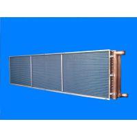 鑫鼎空调机组表冷器 风柜铜管表冷器