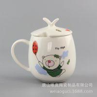 工厂批发骨质瓷星巴克杯子 卡通陶瓷早餐咖啡杯 定制广告水杯logo