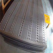 旺来单峰防风抑尘网价格 防风抑尘网规格 三角孔冲孔网