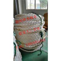 供应聚丙烯船用绳,聚丙烯八股绳,聚丙烯三股绳