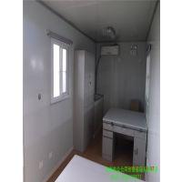 众合同创集装箱房屋定制