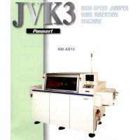 松下Panasonic JVK3自动跳线插件机 Jumper 销售或租赁