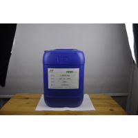 宏矽乙烯基硅油生产厂家,硅胶生产专用