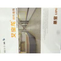 供应艾宝龙PVC地板 丽宝塑胶地板 艾宝龙丽宝PVC塑胶地板 丽宝PVC地板