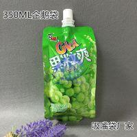 福建饮品包装袋生产厂家 豆浆透明吸嘴袋 果粒爽侧边封复合袋批发