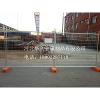 【出口标准】临时施工围墙网 / 热镀锌临时护栏 /工地临时护栏价格