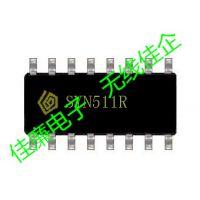 SYN470R/syn480r超外差接收芯片-SYNOXO射频ic