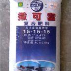 广西柳州撒可富复合肥代理经销
