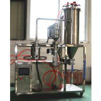 供应dws 2实验型气流磨