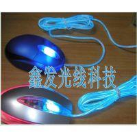 发光蓝牙耳机线电路、发光电线工厂、发光数据线电路、工厂发光线
